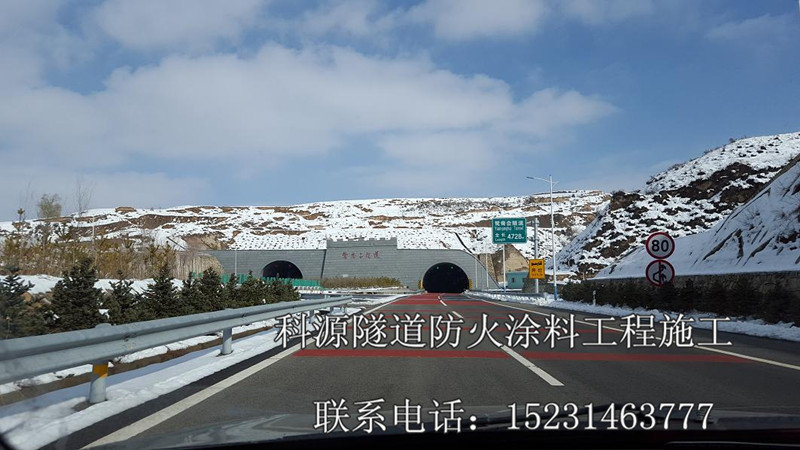 鸳鸯会隧道